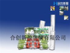 BOPP防雾膜蔬菜包装膜金针菇包装膜食品包装