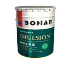 江苏包装桶供应 18L乳胶漆包装桶