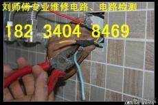 太原體育路維修水管坐便 維修水龍頭斷裂漏