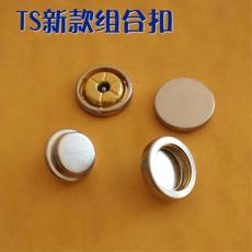 金屬鈕扣-金屬扣子供應商-金屬鈕扣批發市場