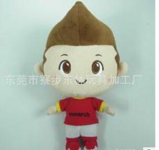 东莞玩具礼品厂定做人形公仔创意毛绒玩偶