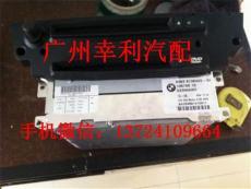 宝马E60DVD主机 DVD总成 导航总成拆车件