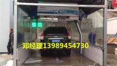 開洗車店賺錢嗎 電腦洗車機怎么開的好
