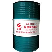 長城4502 合成壓縮機油特種油合成油