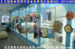 效果图大全个性童装母婴货架展柜设计1226