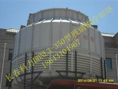 吉林省长春玻璃钢冷却塔