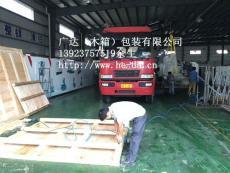 东莞长安木箱厂出口木箱长安打木箱