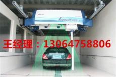 鐳豹360全自動洗車機