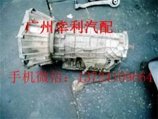 宝马X5变速箱总成 波箱总成 发动机拆车件