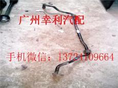 宝马X570平衡杆稳定杆 后平衡杆拆车件