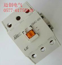 GMC-65接触器线圈