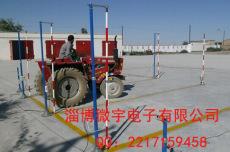 移動式電子樁考儀