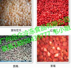 广东速冻果蔬冷冻水果生产厂家