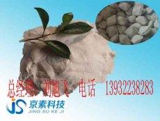 螢石粉粘合劑