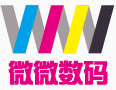 深圳不干膠標簽貼紙廠家