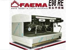 意大利飛馬FAEMAEmblemaA2雙頭商用咖啡機