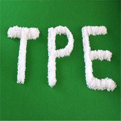 TPR/TPE胶料 工具手柄 清洁刷用料