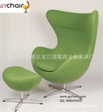時尚蛋形椅 雞蛋椅 佛山休閑椅