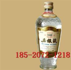 四川87年五糧液 四川白酒