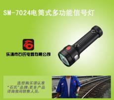 專業信號手電 強光信號電筒批發