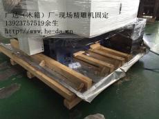 深圳沙井模具木箱出口木箱沙井搬厂木箱包装