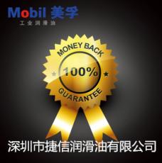 美孚SHC XMP150