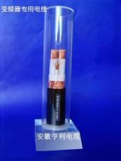 变频电缆2YSLCYK-J变频电缆型号