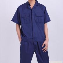 合肥工作服定做 工作服订制 工作服款式图片