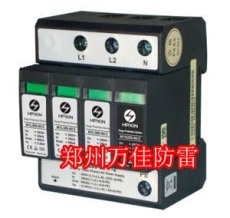 計算機機房防雷 鄭州380V海鵬信電源防雷器