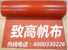 珠海防水帆布珠海防水帆布供應商珠海防水帆