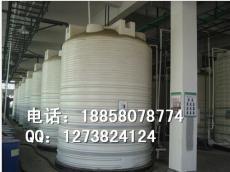 20立方酸碱储存桶 PE药剂桶