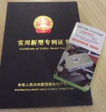 专利新型无线汽车驱鼠器环保 节能