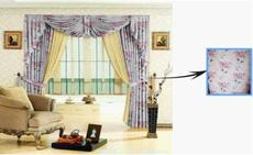 窗帘软件 窗帘设计软件 四维星窗帘效果图软