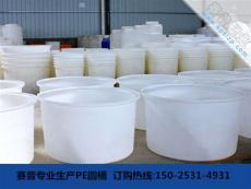 巴中500L圓桶/可做稀釋 印染漂洗 酸洗桶