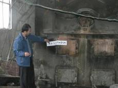 上海报废锅炉拆除