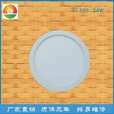超薄LED面板灯AXD5