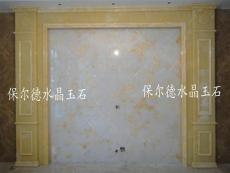 供应玉石背景墙