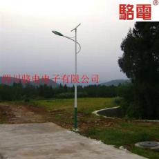 供應貴州太陽能路燈