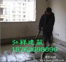 弘祥科技開發 無錫泡沫混凝土公司
