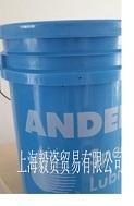 Anderol 778CS