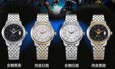 奥威时钢带经典男士手表OM175S
