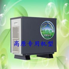 筑星高原分体式制氧机高原地区专用增氧设备