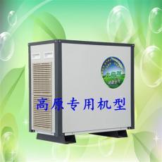 青海西藏云贵高原黄土高原分体式制氧机
