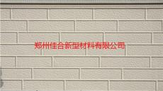 河南金屬雕花板廠家 外墻保溫裝飾板