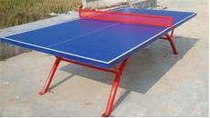 惠州乒乓球臺