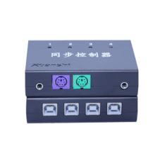 軒氏鍵盤鼠標同步控制器