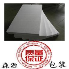 EPS泡沫板 白色泡沫板 建筑泡沫板 免费取样