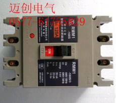 RMM1-160H/3P斷路器