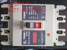 RMM1-250H/3P斷路器