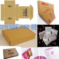 北京飞机盒包装印刷高档画册印刷高档手提袋
